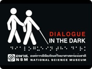 dialog-in-the-dark-1