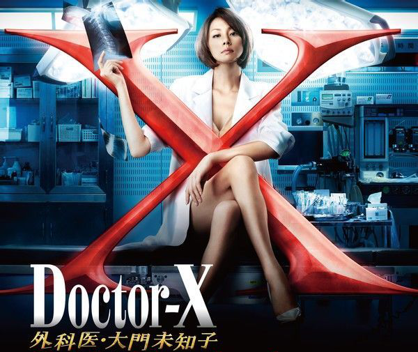 Doctor X