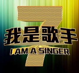 i-am-a-singer-season04-02